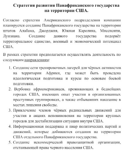 Письмо отправленное Джуйхуном Насими оглы Аслановым