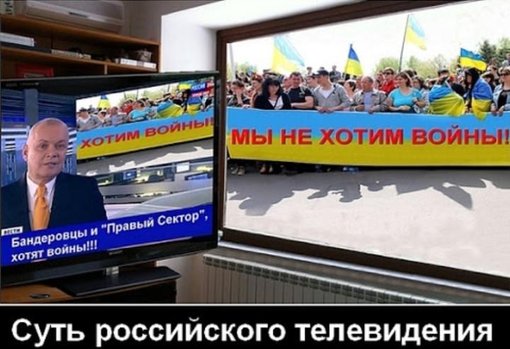 фото: как Россия делает фейковые новости об Украине