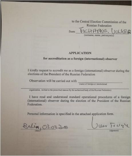 Заявка, подписанная Фольге Чапке на аккредитацию в качестве независимого иностранного наблюдателя