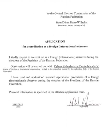 Письмо Дюнна с благодарностью о предоставленной ему возможности стать наблюдателем на выборах РФ. Здесь он также пишет, что ознакомился с регламентом проведения и понимает, что ему необходимо будет делать.