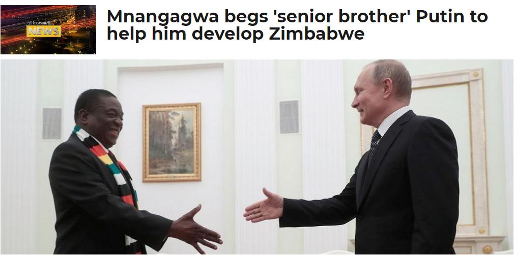Встреча президента Зимбабве Эммерсон Дамбудзо Мнангагва с Владимиром Путиным