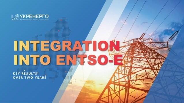 Фото: Интеграция украинской энергосистемы к ENTSO-E  02