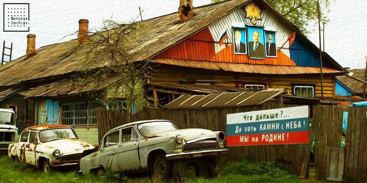 Як Крим перетворився на глибинку Росії