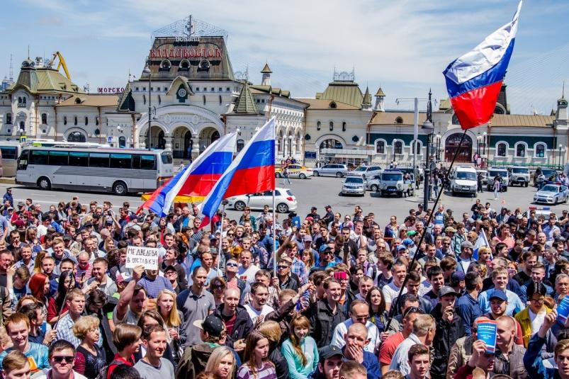 Фото: Митинг против Путина во Владивостоке