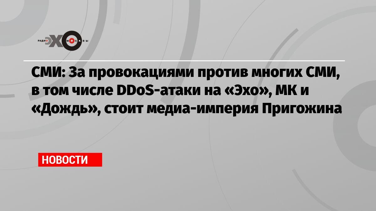 Фото: отравление Навального и вопросы к Пригожину