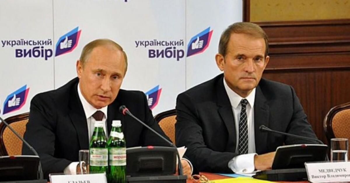 фото: Медведчук - украинский любимчик Кремля