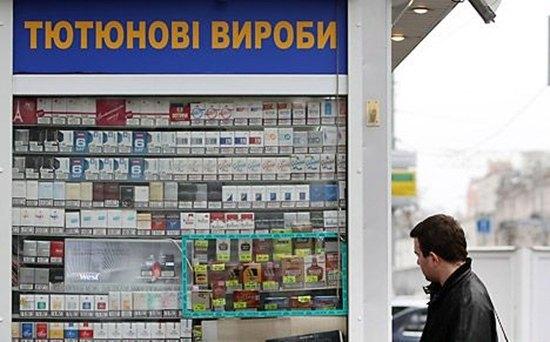 Фото: Юлия Завалишина: необоснованный темп роста акциз на сигареты ведет к кризису