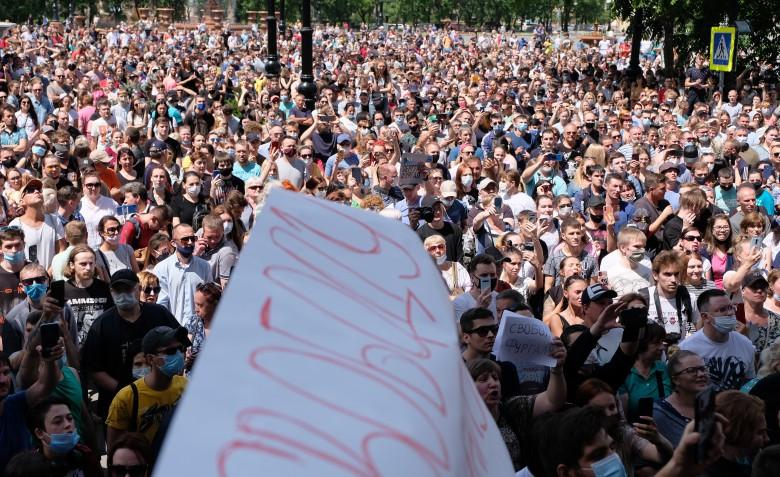 Фото: протесты в Хабаровске